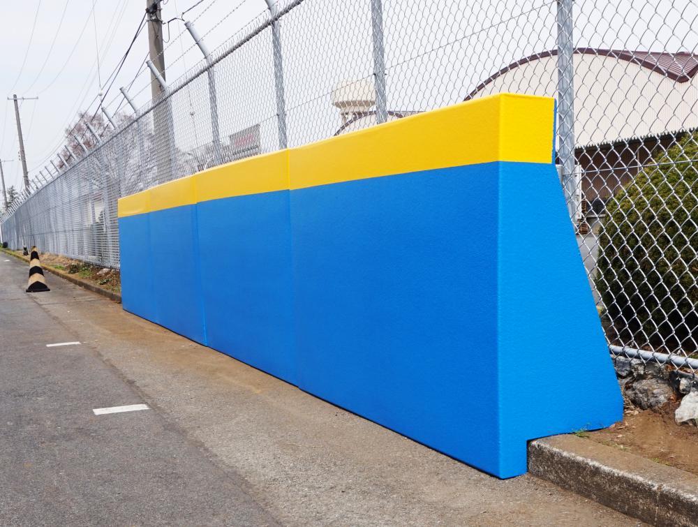 可動式壁面緩衝防護マット ラブロック 東京都福生市教習所