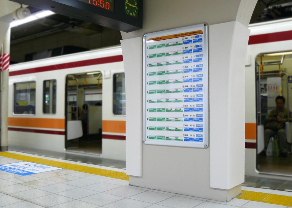 屋外防護マット ラテリアPU 東京都台東区駅構内