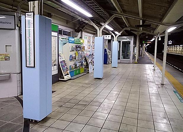屋外防護マット ラテリアPU 東京都北区駅